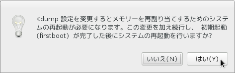 20140723-44.png