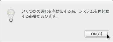 20140723-45.png