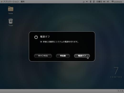 20140723-56.png