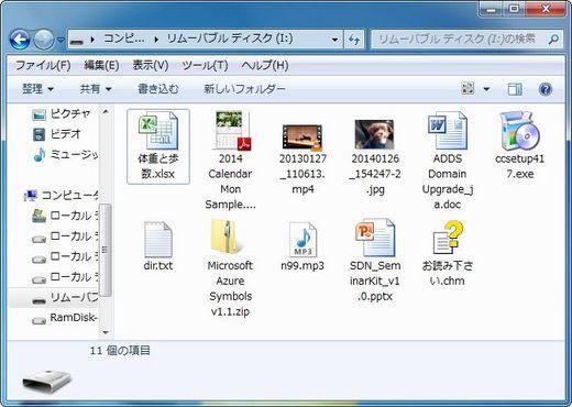 20140908-01-compressor.jpg