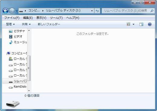 20140908-02-compressor.jpg