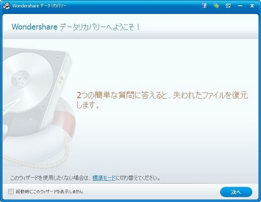 20140908-04-compressor.jpg