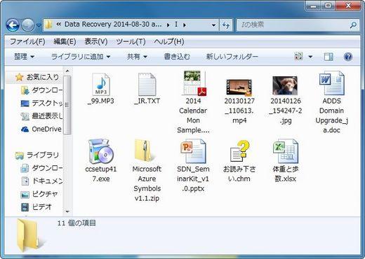 20140908-11-compressor.jpg