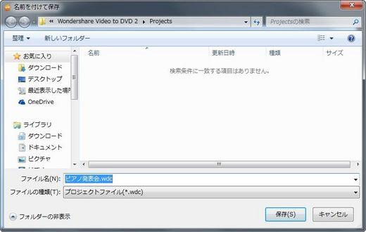 20140930-18-compressor.jpg