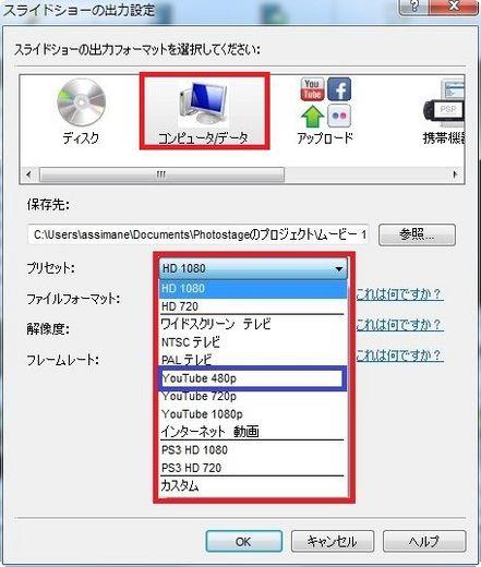 20141108-02-compressor.jpg