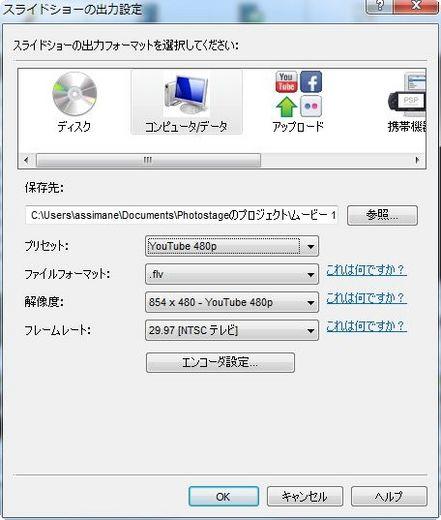 20141108-03-compressor.jpg