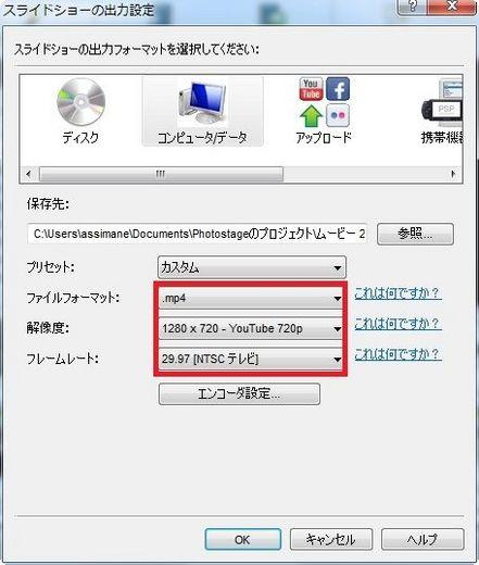 20141108-06-compressor.jpg