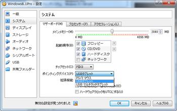 vbox43-02.png