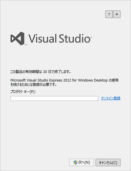 vs2012wd-07.png