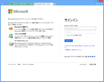 vs2012wd-08.png