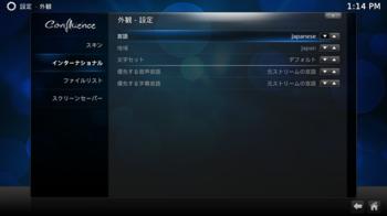 xbmc2-07_R.png
