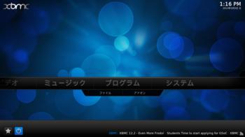 xbmc2-09_R.png